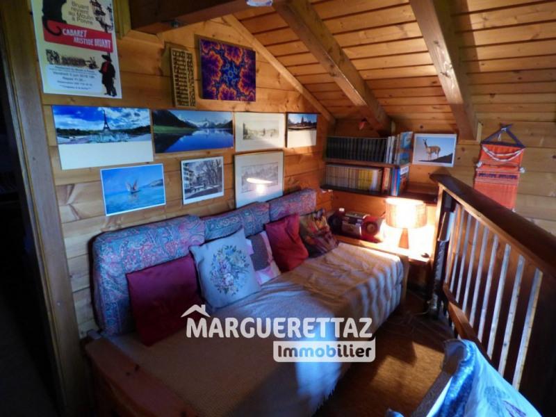 Vente maison / villa Onnion 280000€ - Photo 17