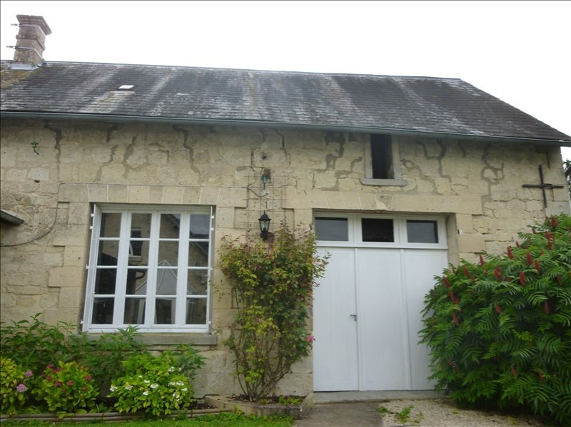 Vente maison / villa Soissons 210 000€ - Photo 4