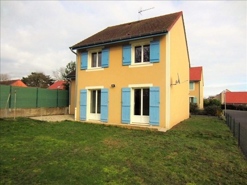 Vente maison / villa Yzeure 154000€ - Photo 3