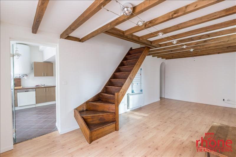 Vente appartement Lyon 1er 263000€ - Photo 3