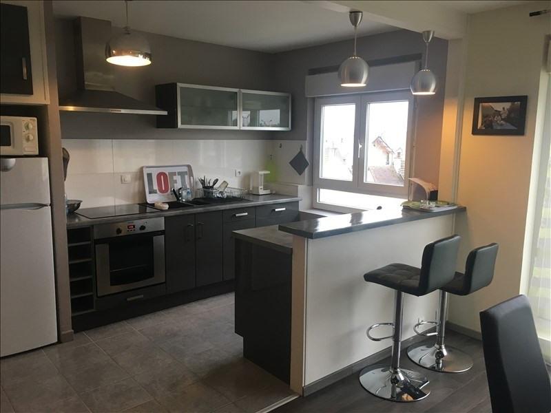 Sale apartment Blainville sur orne 130000€ - Picture 3