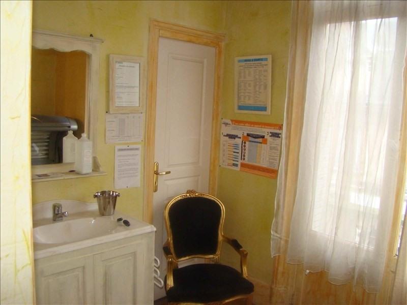 Sale apartment Soissons 335000€ - Picture 6