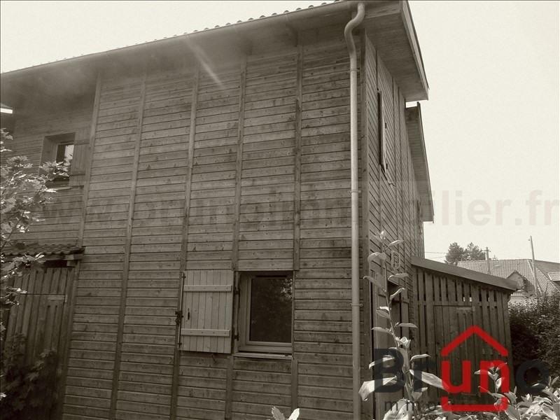 Venta  casa Le crotoy 119000€ - Fotografía 8