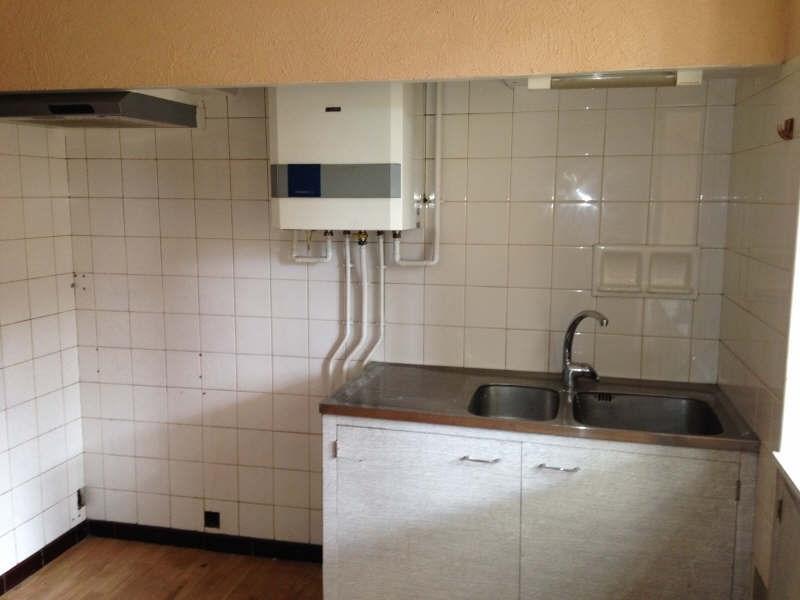 Vente maison / villa Secteur de st amans soult 55000€ - Photo 6