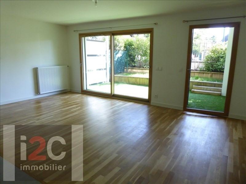 Affitto appartamento Divonne les bains 1700€ CC - Fotografia 1