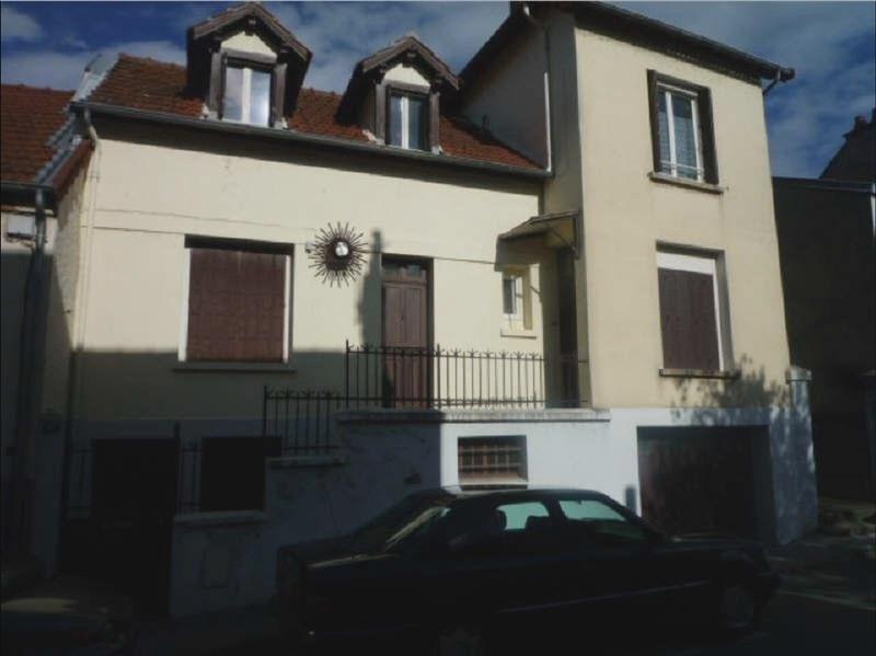 Vente immeuble Yzeure 128000€ - Photo 10