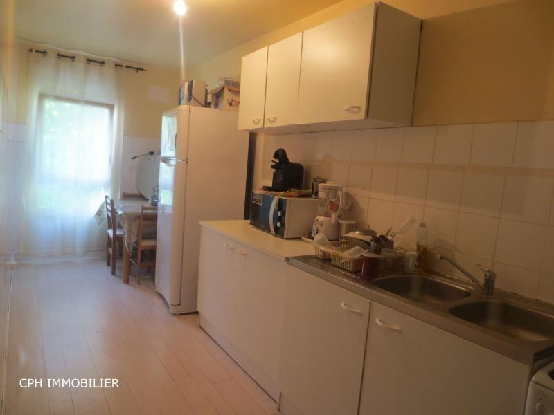 Vente appartement Aulnay sous bois 98000€ - Photo 2