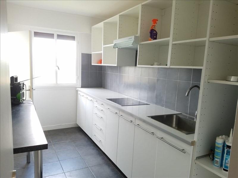 Sale apartment Sarcelles 135000€ - Picture 5