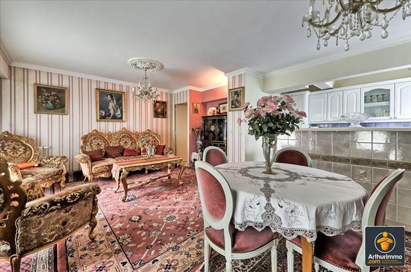 Sale apartment Boissy st leger 259000€ - Picture 4