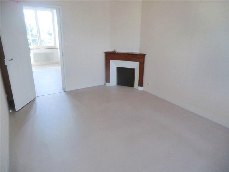 Vente appartement Fougeres 48400€ - Photo 1