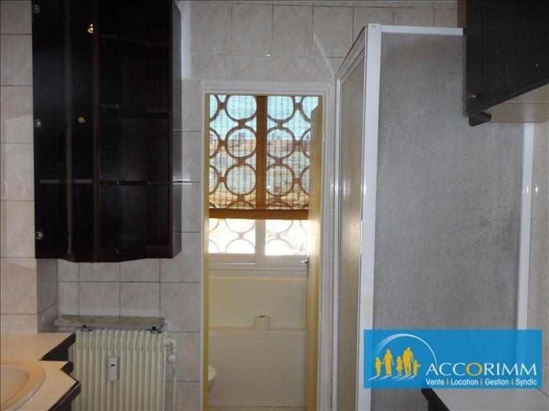 Location appartement Villeurbanne 880€ CC - Photo 2