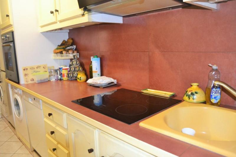 Vente appartement Bobigny 222000€ - Photo 4