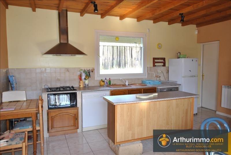 Vente maison / villa La batie montgascon 160000€ - Photo 3