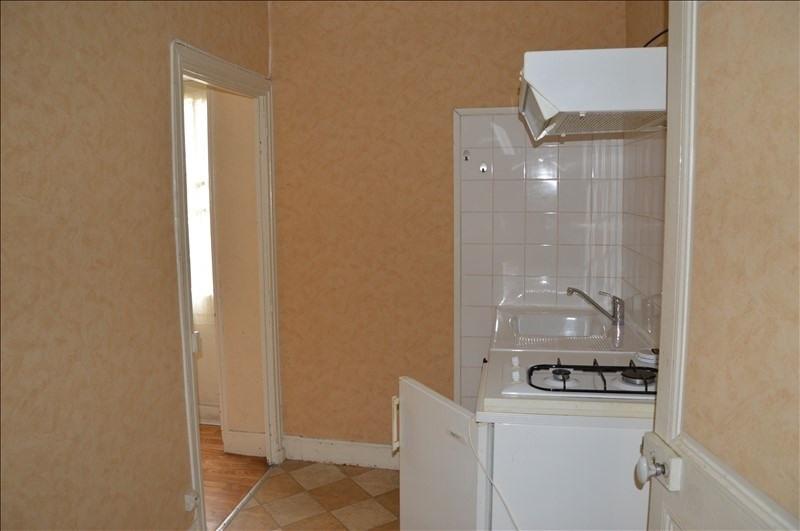 Vente maison / villa Figeac 265000€ - Photo 6