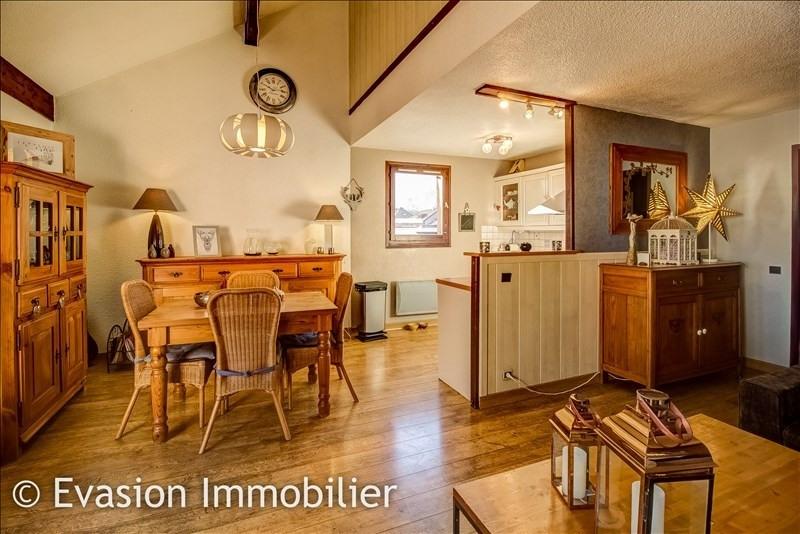 Vente appartement Sallanches 260000€ - Photo 3