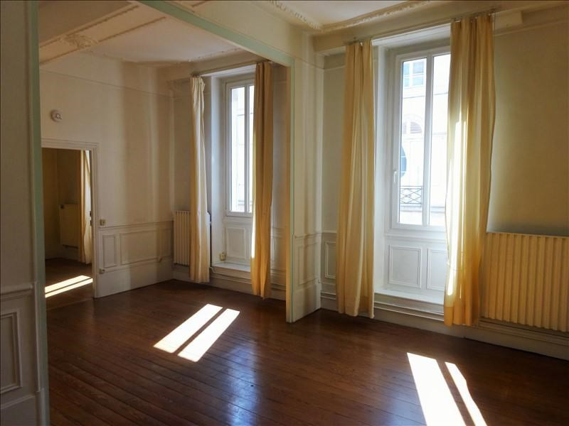 Vente appartement Dijon 140 000€ - Photo 1