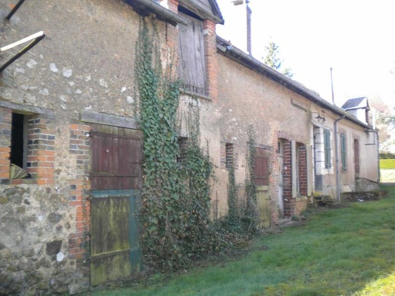 Vente maison / villa Vendome 34000€ - Photo 7