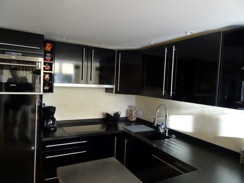 Vente de prestige appartement Les arcs 795000€ - Photo 3