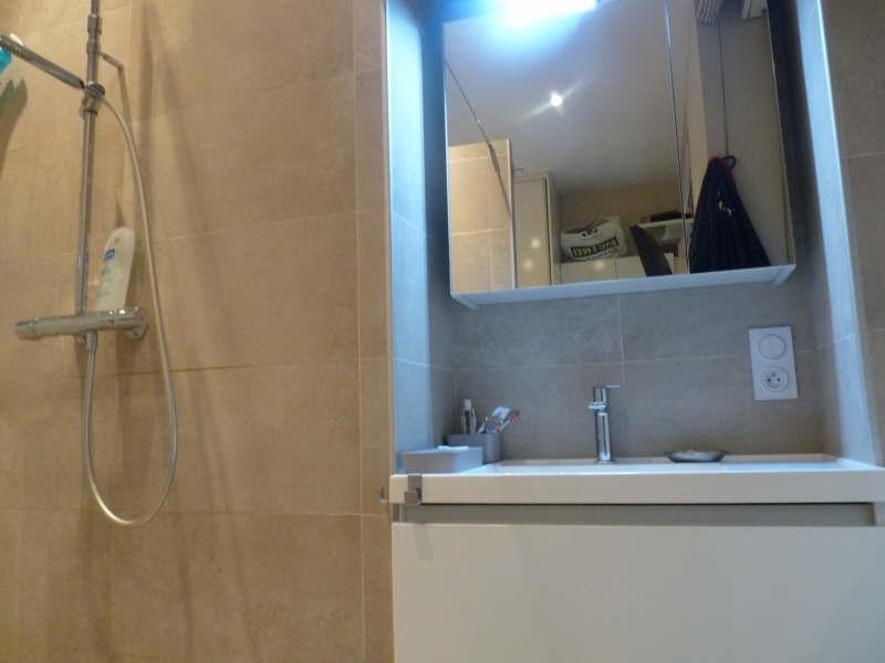Location appartement Lyon 2ème 795€ CC - Photo 6