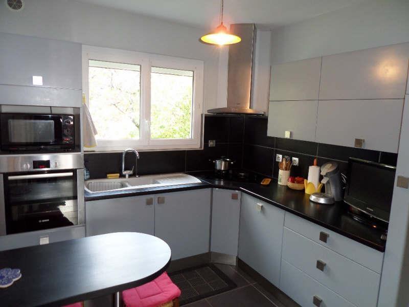 Vente maison / villa Limoges 249000€ - Photo 3