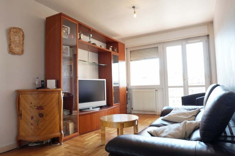 Vente appartement Villeurbanne 229000€ - Photo 2