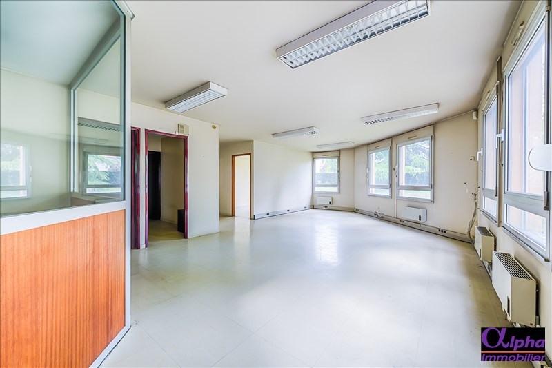 Sale apartment Besancon 368000€ - Picture 6
