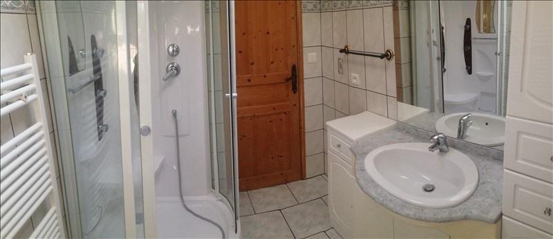 Vente maison / villa Nanteuil les meaux 245000€ - Photo 6