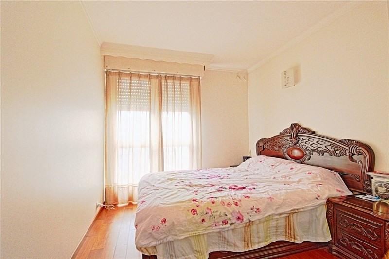 Vendita appartamento Paris 19ème 530000€ - Fotografia 3