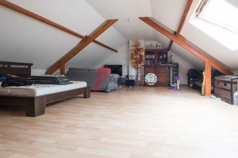 Vente maison / villa Courcouronnes 260000€ - Photo 6