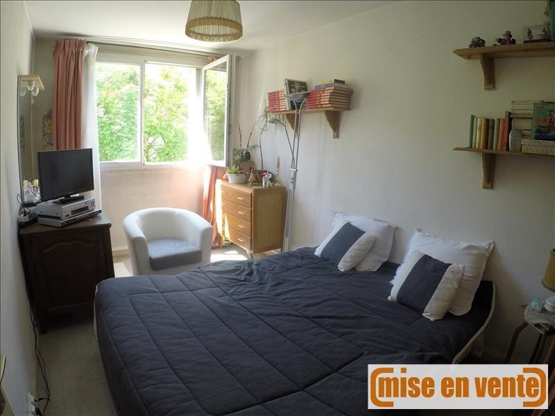 Vente appartement Champigny sur marne 200000€ - Photo 2