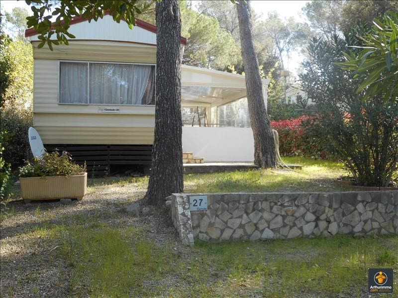 Vente terrain Frejus 79 000€ - Photo 1