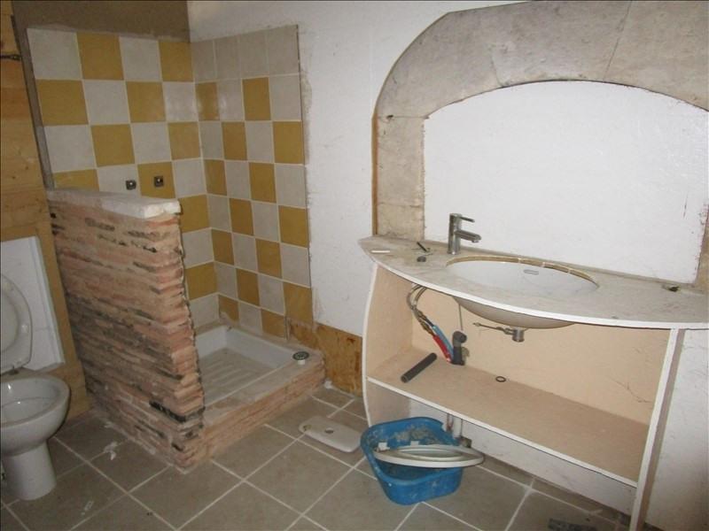 Vente immeuble St vincent de connezac 30000€ - Photo 3