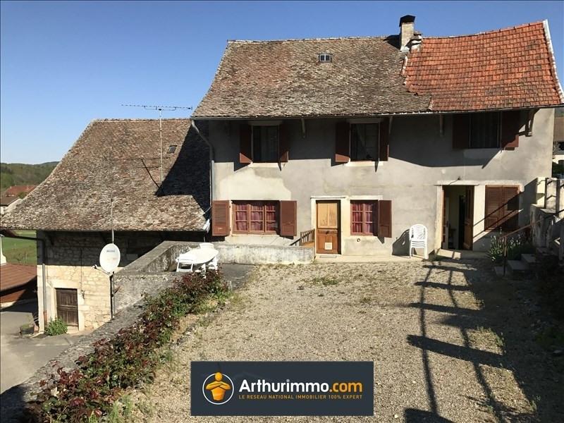Sale house / villa Lhuis 105000€ - Picture 1
