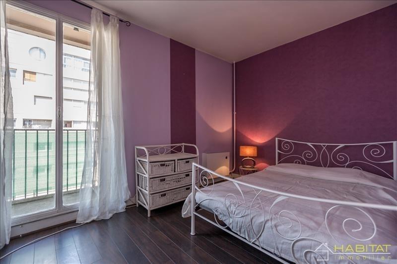 Vente appartement Bondy 139000€ - Photo 3