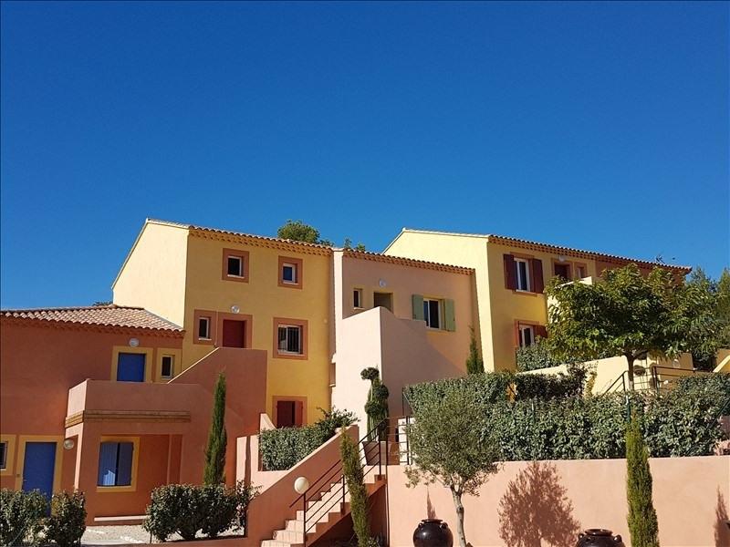 Sale building Roussillon 3100000€ - Picture 5