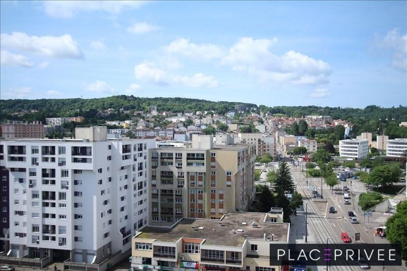 Venta  oficinas Vandoeuvre les nancy 99000€ - Fotografía 7