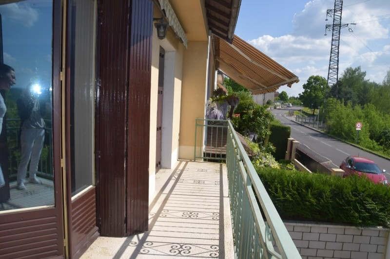 Vente maison / villa Le palais sur vienne 155000€ - Photo 7