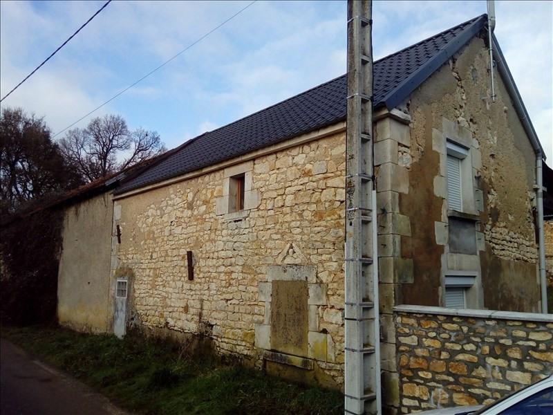 Sale house / villa Etais la sauvin 70000€ - Picture 11