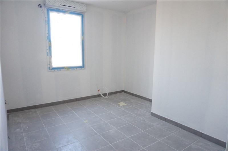 Vente appartement Colomiers 369000€ - Photo 7