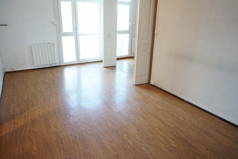 Vente appartement Villeurbanne 129000€ - Photo 1