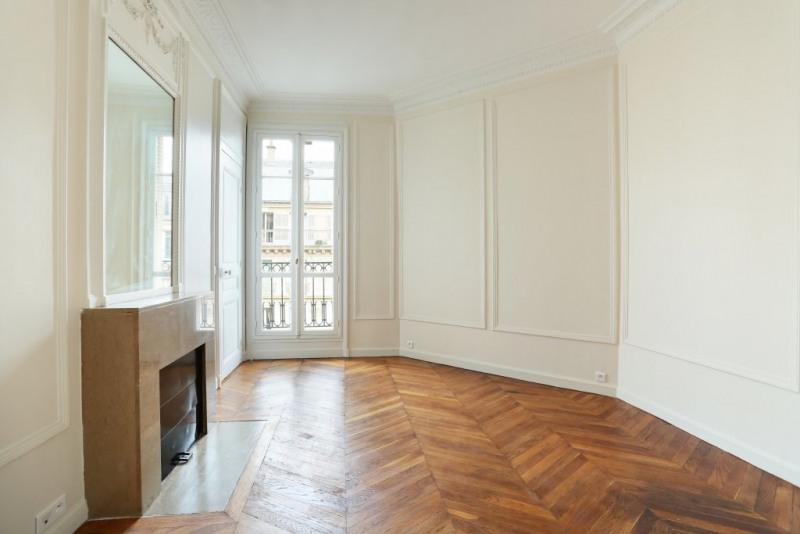 Aрендa квартирa Paris 5ème 5950€ CC - Фото 7