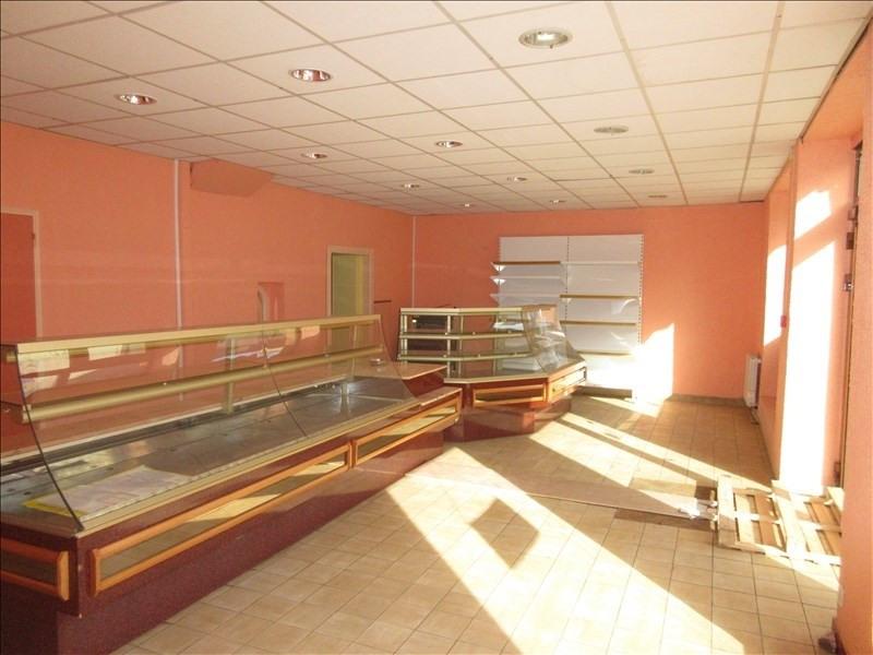 Vente immeuble Confort meilars 229240€ - Photo 2