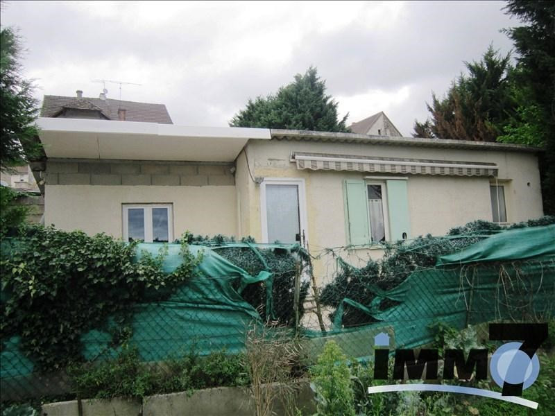 Vente maison / villa Saacy sur marne 45000€ - Photo 1