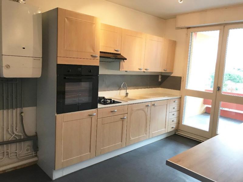 Location appartement Colomiers 528€ CC - Photo 1