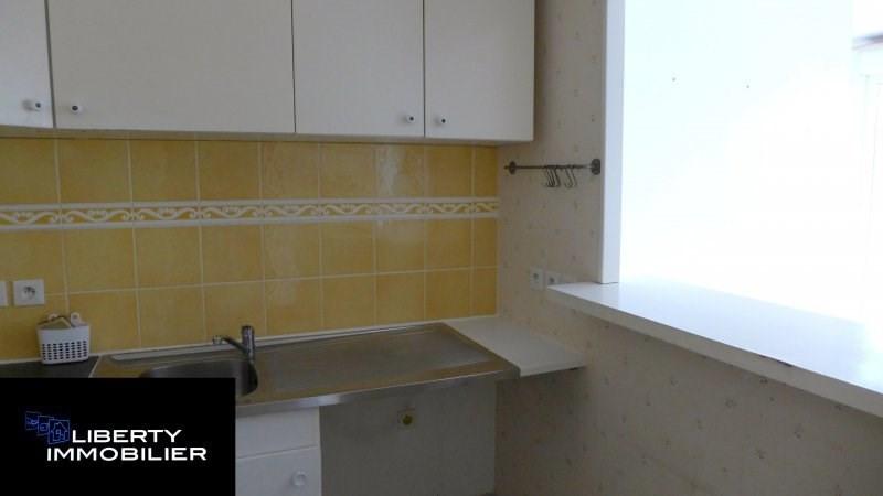 Revenda apartamento Trappes 131000€ - Fotografia 9