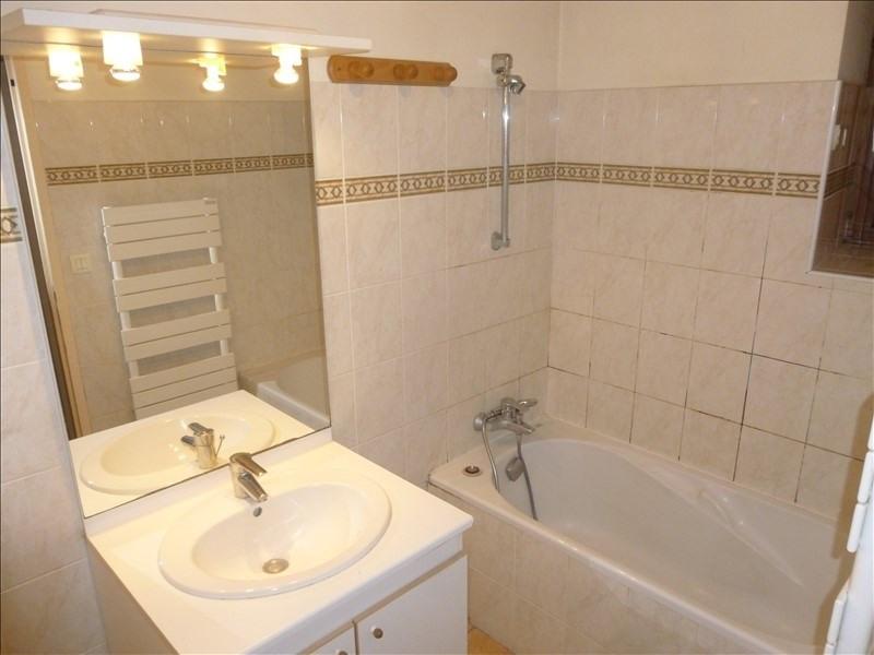 Vente maison / villa Chevinay 230000€ - Photo 9