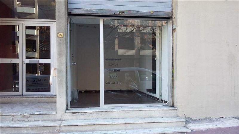 Rental empty room/storage Marseille 6ème 660€ HT/HC - Picture 1