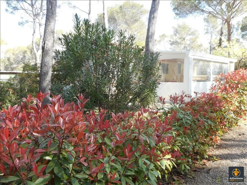 Vente terrain Frejus 79 000€ - Photo 3