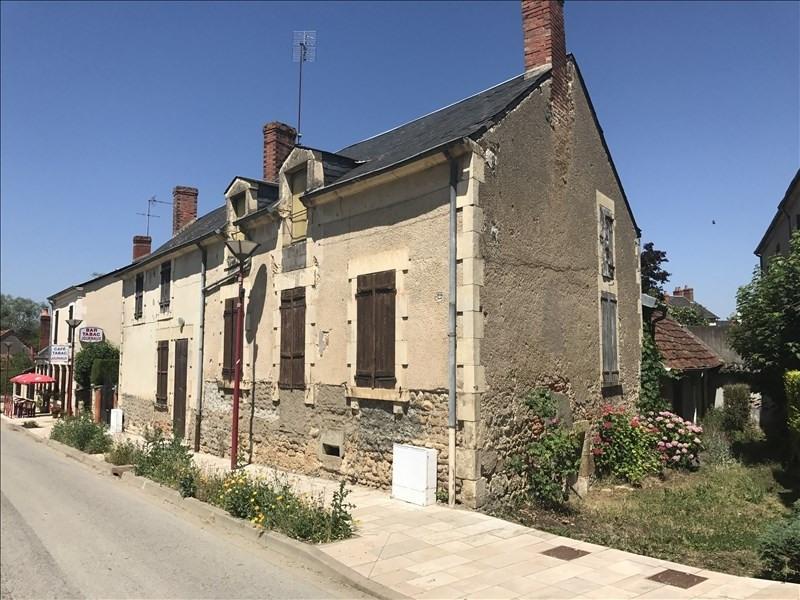 Investment property house / villa Parigny les vaux 30000€ - Picture 2