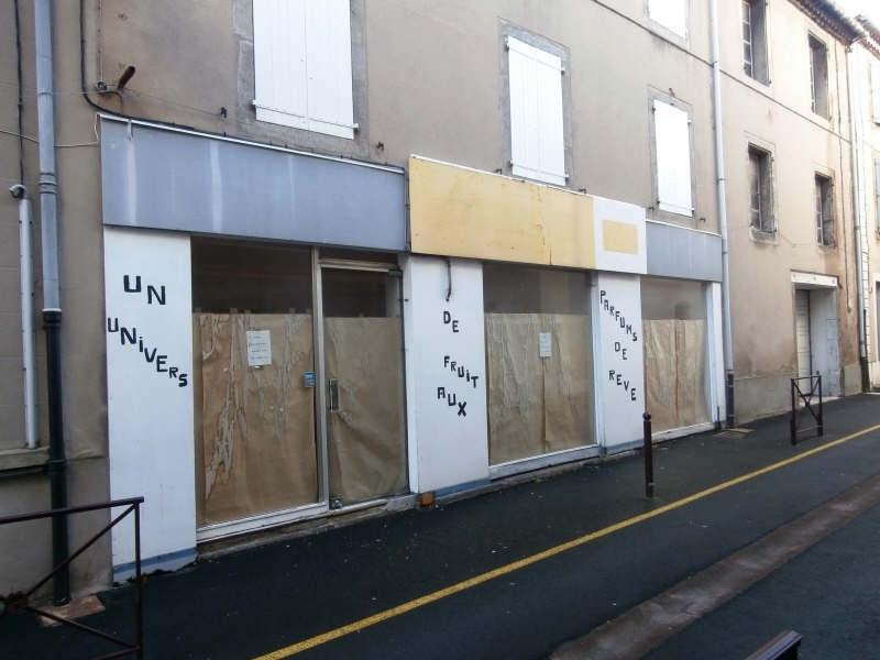 Location local commercial Secteur de mazamet 300€ HT/HC - Photo 1